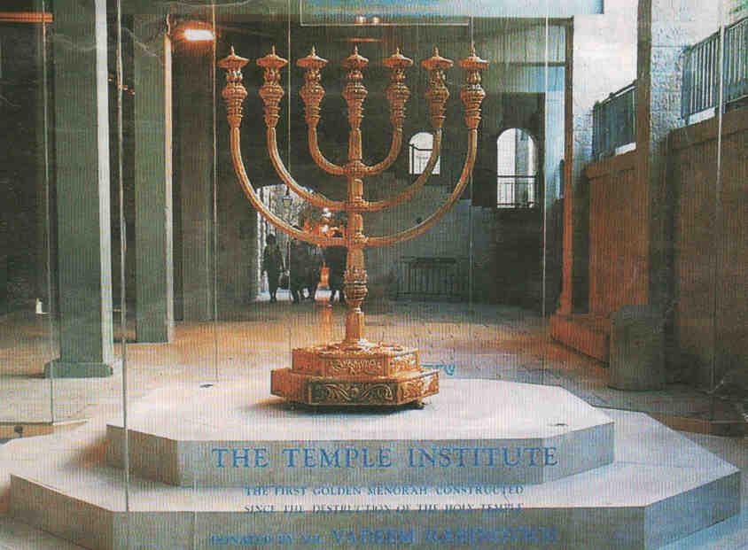 terceiro_templo3